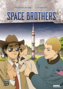 Space Brothers Set 3 DVD Cover