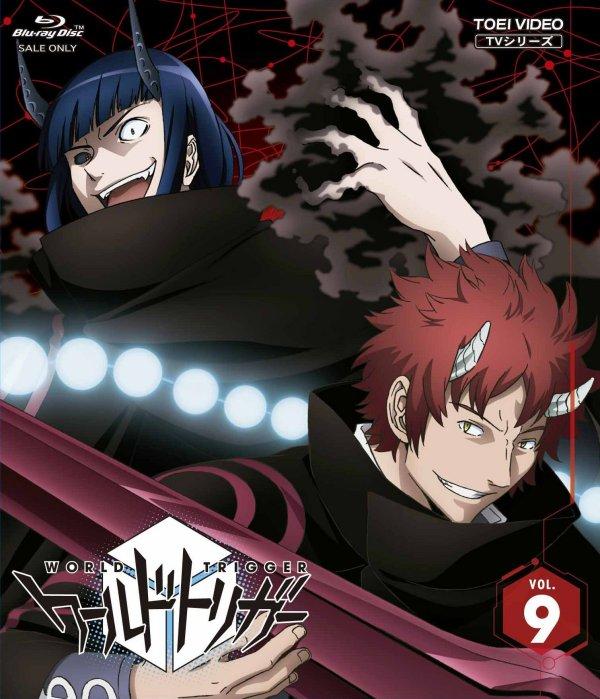 World Trigger Japanese Volume 9 RE Cover