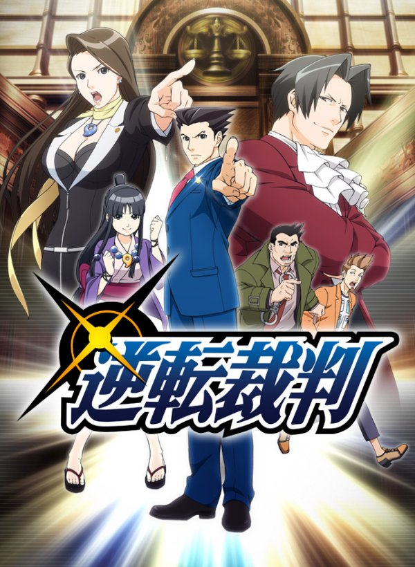 Ace Attorney Visual