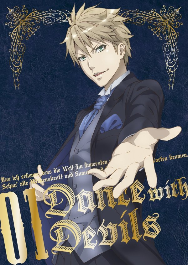 avex highlights the japanese �dance with devils� anime dvd