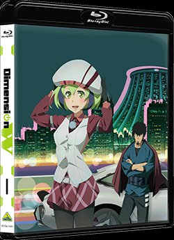 Dimension W Japanese Volume 1 Cover