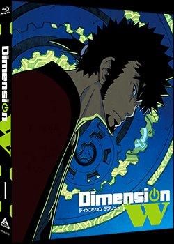 Dimension W Japanese Volume 1 Slipcover
