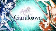 Garakowa Crunchyroll Header