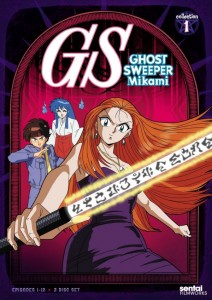 Ghost Sweeper Mikami Collection 1 Cover