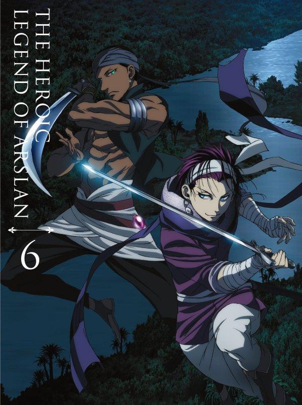 Heroic Legend of Arslan Japanese Volume 6 Cover