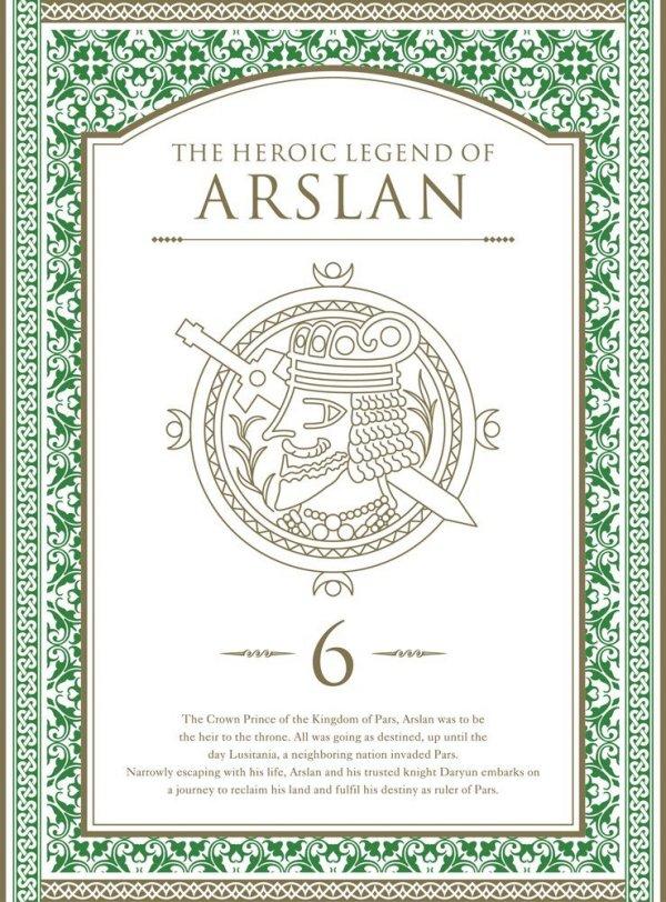 Heroic Legend of Arslan Japanese Volume 6 Packaging