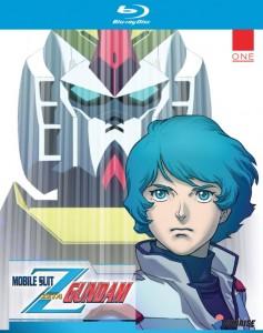 Mobile Suit Zeta Gundam Part 1 Blu-ray Cover