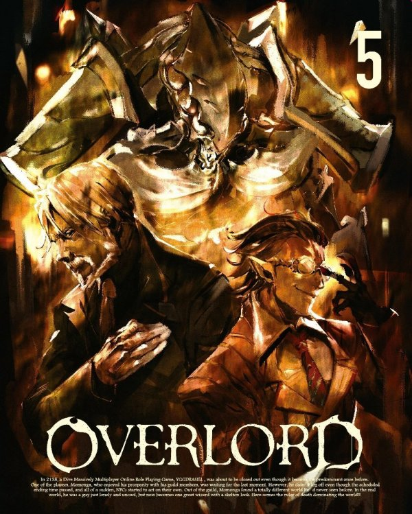 Overlord Japanese Volume 5 Cover