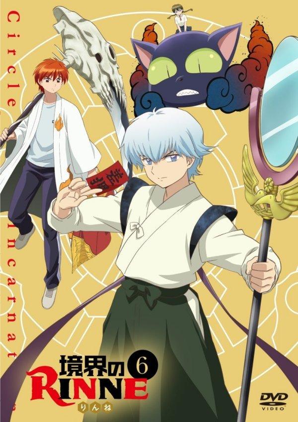 Rin-ne Japanese Volume 6 Cover