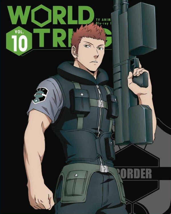 World Trigger Japanese Volume 10 LE Cover