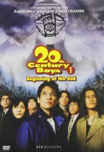 20th Century Boys 1 DVD Cover