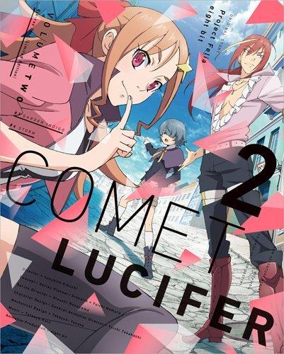 Comet Lucifer Japanese Volume 2 Cover
