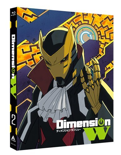 Dimension W Japanese Volume 2 Cover