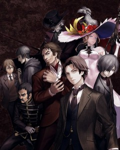 Empire of Corpses Japanese Cover Artwork