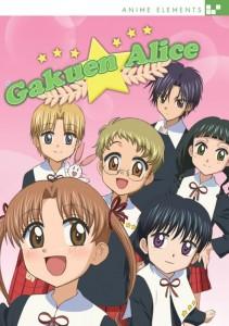 Gakuen Alice Anime Elements Cover