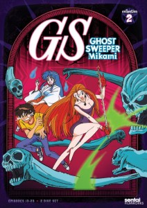 Ghost Sweeper Mikami Collection 2 Cover