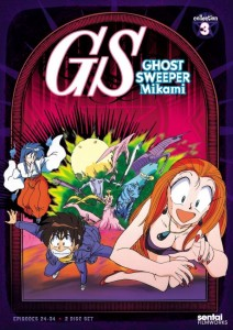 Ghost Sweeper Mikami Collection 3 Cover