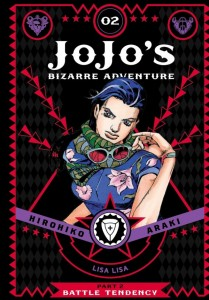 Jojo's Bizarre Adventure: Battle Tendency Vol  #02 Hardcover Manga