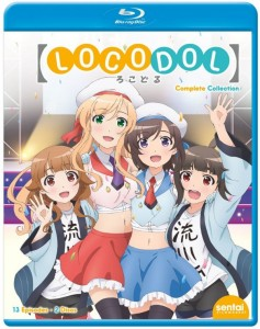 Locodol Blu-ray Cover