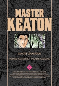 Master Keaton Volume 5 Cover