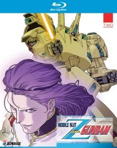Mobile Suit Zeta Gundam Movie 2 Cover