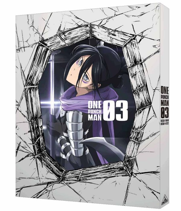 One-Punch Man Japanese Volume 3 Slipcover