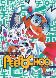 Peepo Choo Volume 2 Cover