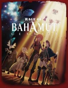 Rage of Bahamut Season 1 Cover