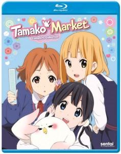 Tamako Market Blu-ray Cover
