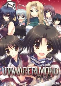 Utawarerumono OVA DVD Cover