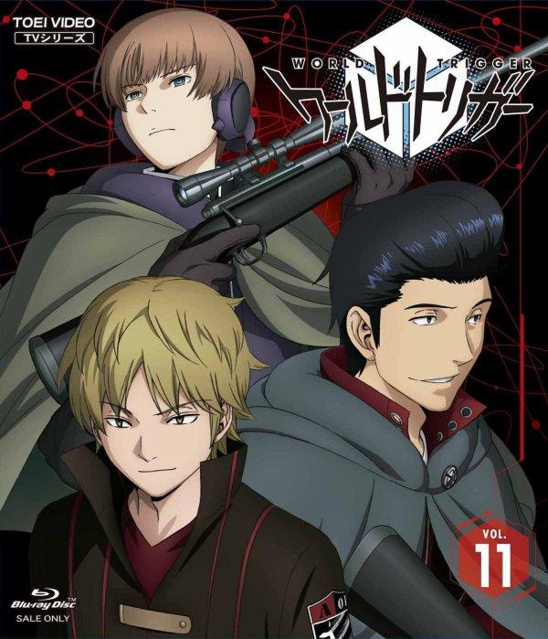 World Trigger Japanese Volume 11 Cover