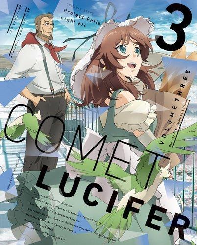 Comet Lucifer Japanese Volume 3 Cover