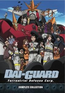 Dai-Guard DVD Cover