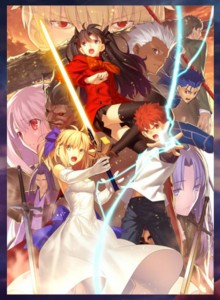 Fate Stay Night UBW Set 2 Cover