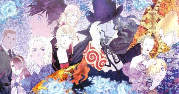 Gankutsuou Image 3