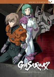Gasaraki Anime Elements Cover