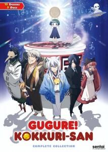 Gugure! Kokkuri-san DVD Front Cover