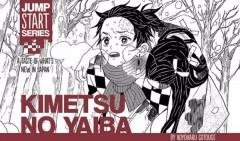 Kimetsu no Yaiba Chapter 2 Header