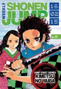 Kimetsu no Yaiba SJ 11 Cover