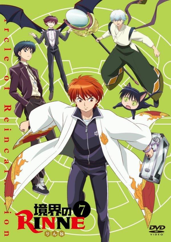 Rin-Ne Japanese Volume 7 Cover