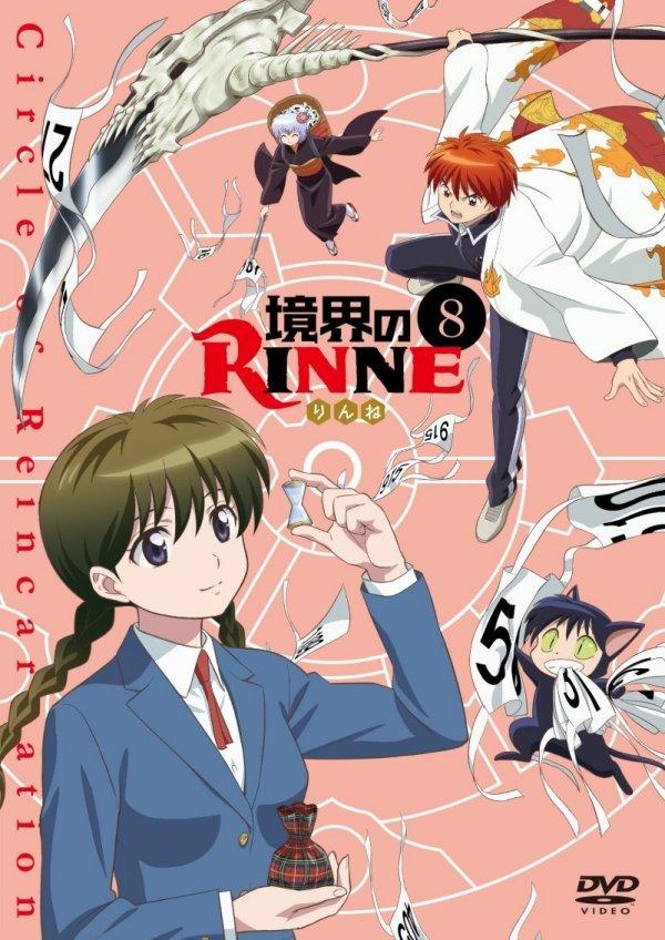 Rin-Ne Japanese Volume 8 Cover