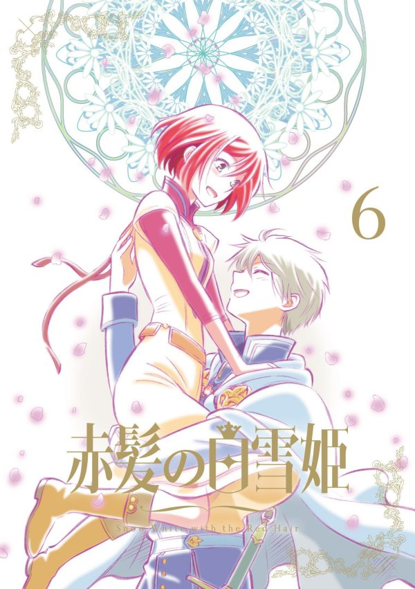 Snow White with the Red Hair Japanese Volume 6 Cover