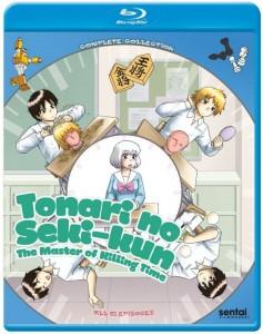 Tonari no Seki-kun BD Front Cover