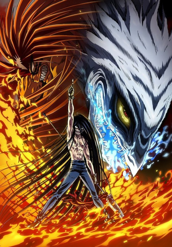 Download Ushio to Tora Season 02 (TV) Wallpaper