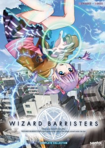 Wizard Barristers DVD Front Cover