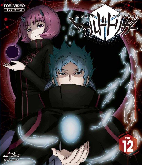 World Trigger Japanese Volume 12 RE Cover