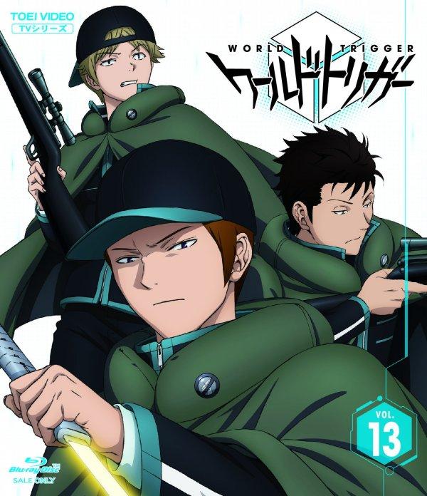 World Trigger Japanese Volume 13 RE Cover