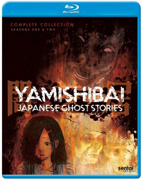 Yamishiba Season 1-2 BD Front Cover