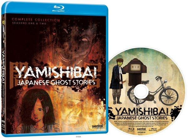 Yamishiba Season 1-2 BD Packaging