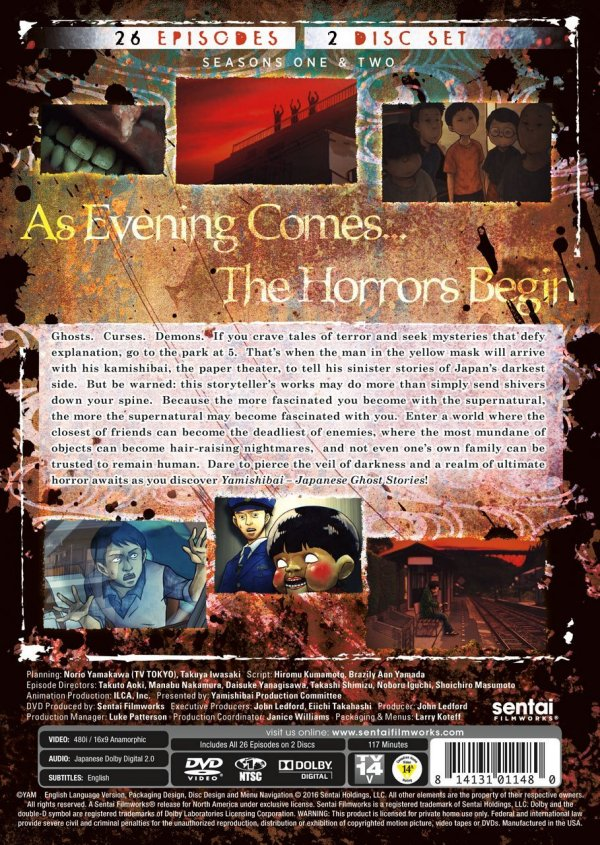 Yamishiba Season 1-2 DVD Back Cover